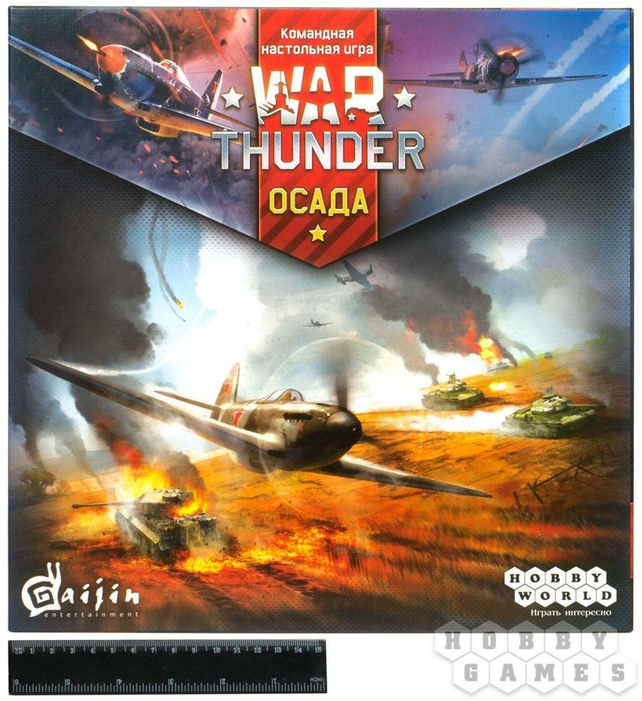 что за свободное ои в war thunder